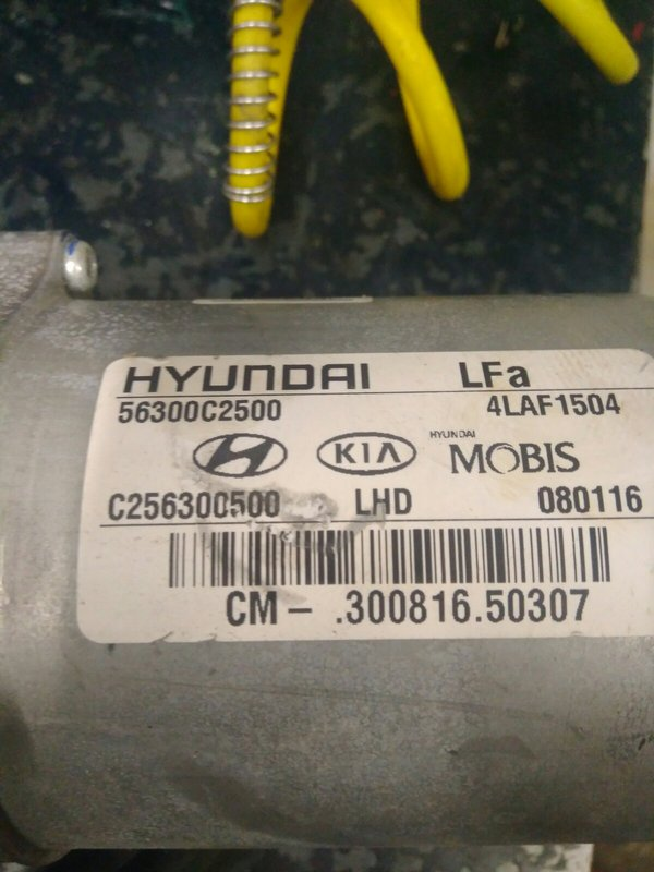 Электромотор рулевой электро колонки ЭУР HYUNDAI SONATA 11 (LF) 2.4б 2016. OE 56300с2500, 56300-с2500, c256300500, 4laf1504