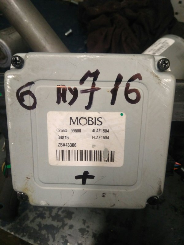 Блок управления рулевой электро колонки ЭУР HYUNDAI SONATA 11 (LF) 2.4б 2015. OE 56300с2500, 56300-с2500, c256300500